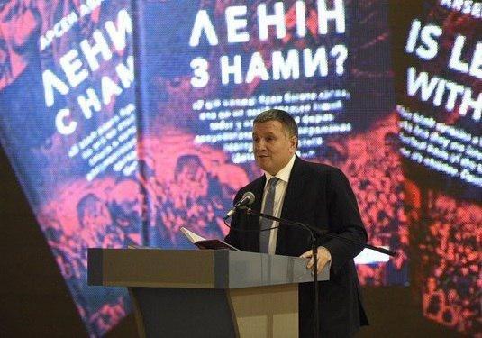 Аваковские опусы о Ленине на полке книжного магазина, или Причастность министра МВД к Содомскому греху
