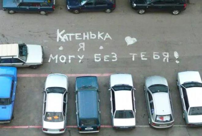 Заходит прапор в туалет и громко командует))