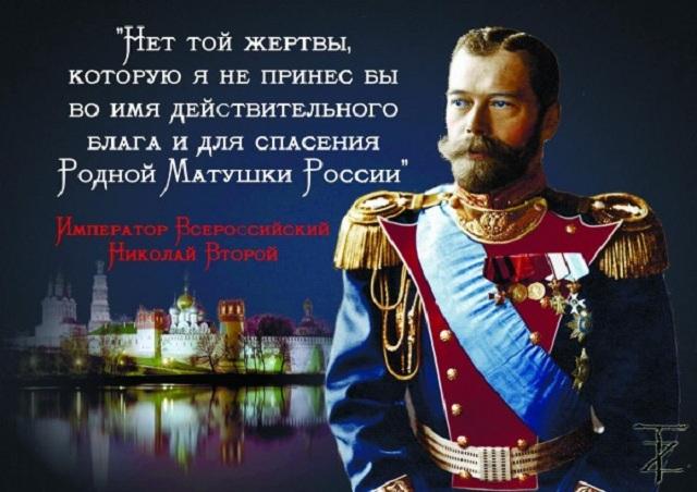 Екатеринбургская Голгофа. Ритуальное злодеяние