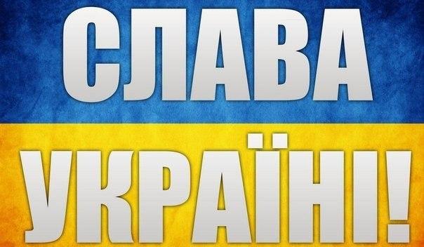 Юлия Витязева: Расценки на украинский патриотизм