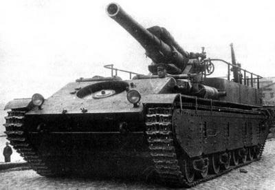 Как угробили советские САУ перед войной
