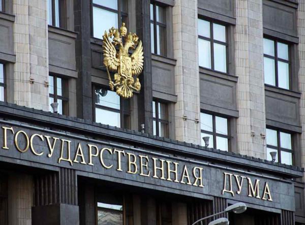 В России разрешили демонстра…