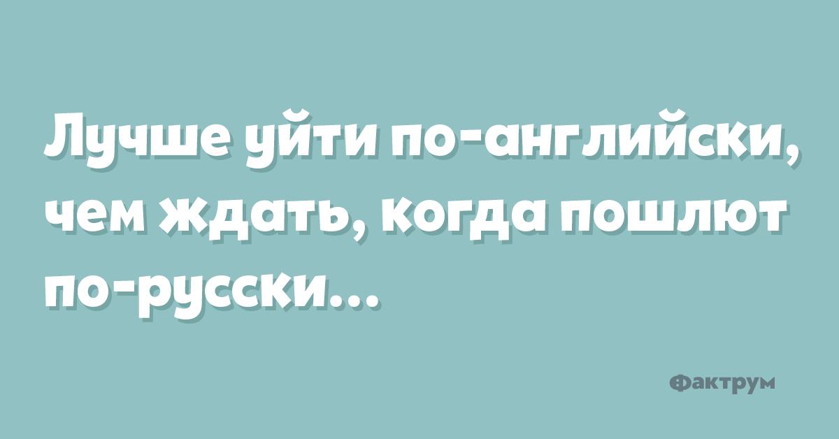 Девять анекдотов от весельчаков рунета