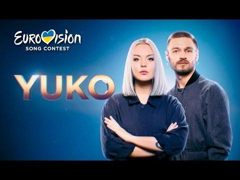 От Украины на «Евровидении» может выступить россиянка
