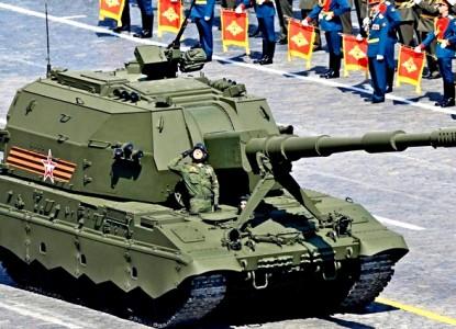 Российская армия получит еще одну модификацию САУ «Коалиция-СВ»