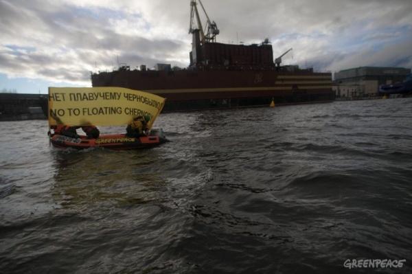«Росатом» небудет загружать ядерное топливо вплавучую АТЭС вПетербурге