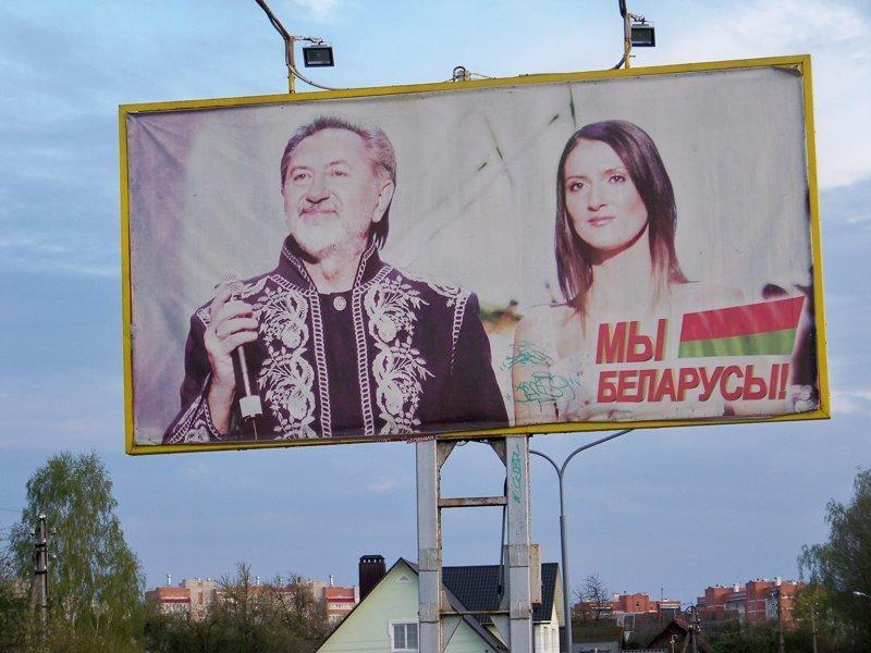 Мы- беларусы ! Орша, беларусы, длиннопост, красивые города, лукашенко, путешествия