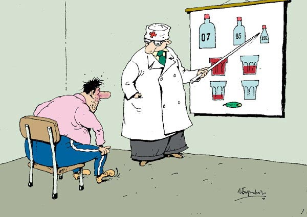 Алкоголизм больницы пивной алкоголизм стенд