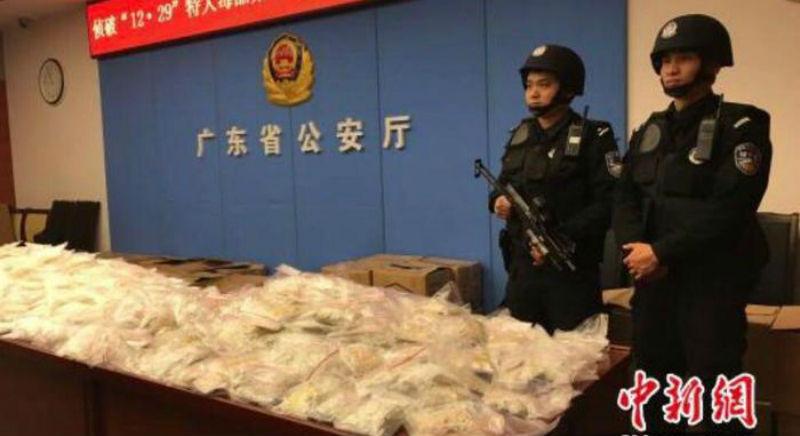 Как в Китае борются с наркоторговлей