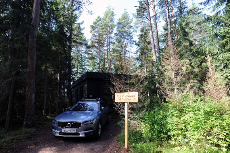 Volvo Cross Country House — прекрасная возможность отключиться от суеты большого города