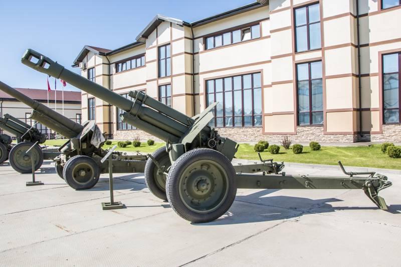 Артиллерия. Крупный калибр. 152-мм гаубица Д-1 образца 1943 года
