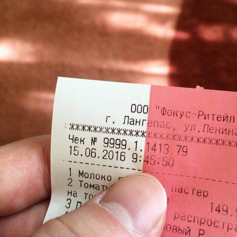 Мошенничество с чеком в магазине