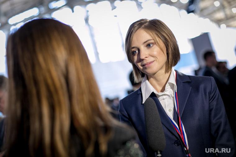 Наталья Поклонская предложила разрешить бытовой шпионаж