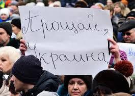 В Киеве осознали, что Россия…