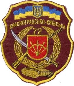 72-я механизированная бригада ВСУ в боях на Донбассе