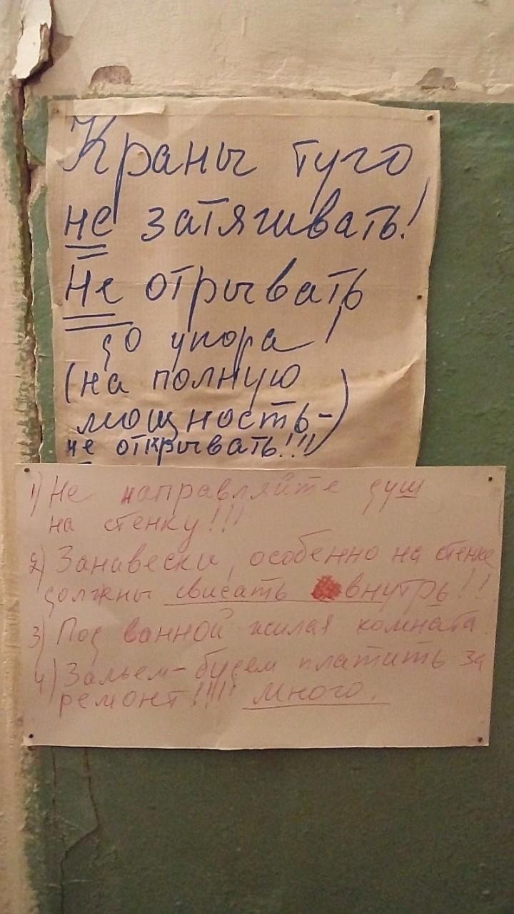 13. коммуналки, коммунальные квартиры, россия, советский быт, фото