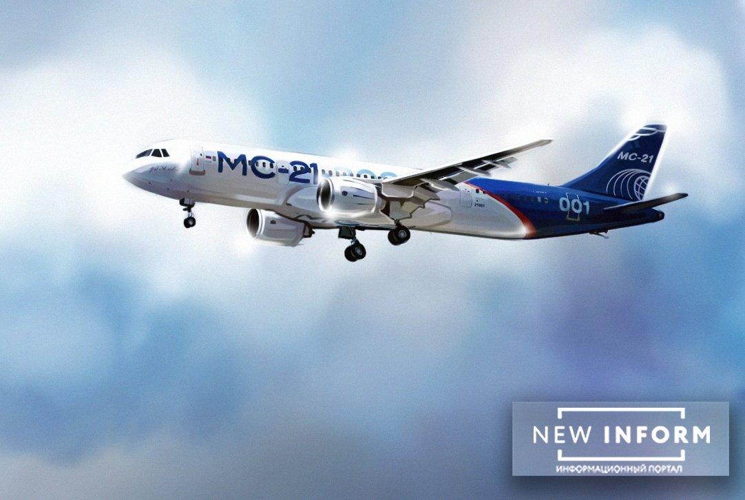 Новый образец МС-21: начинаются  сертификационные испытания самолета