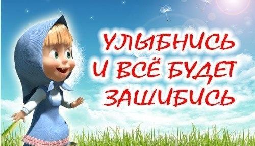 DyU_QG8hTbA (500x287, 43Kb)
