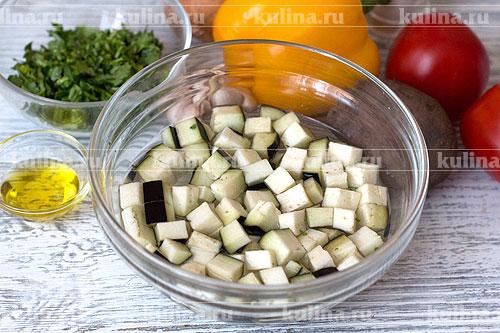 Баклажаны нарезать кубиками, посолить, залить холодной водой и оставить на 30 минут, чтобы вышла вся горечь.