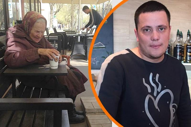 Официант каждый день за свой счет угощает бабушку-ветерана чаем ветеран, жизненно, истории, маленький подвиг