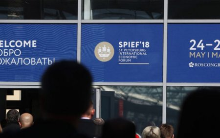 Сотрудничество вместо изоляции: ПМЭФ-2018 посетят делегации из 72 стран
