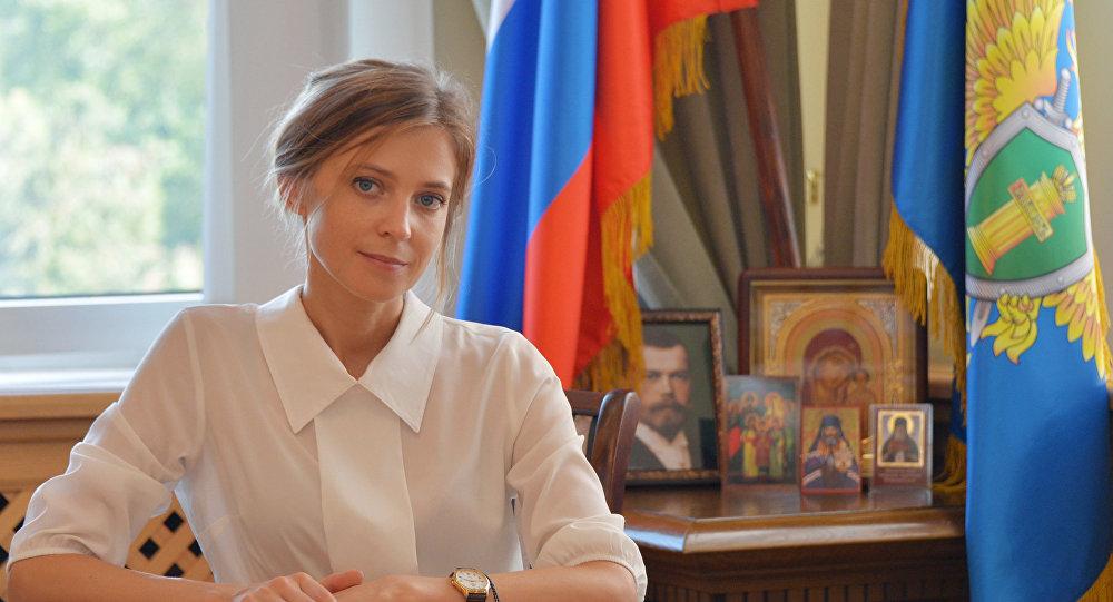 Эдуард Лимонов: Пассионарная…