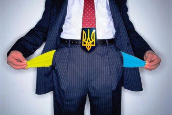 Украина не сможет вернуть Ро…