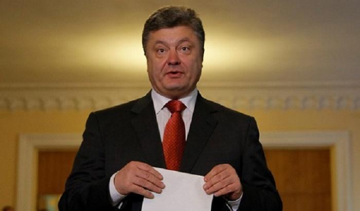Порошенко «наказал» антироссийскими санкциями бюджет Украины на один миллиард долларов