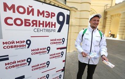 Кандидаты на пост мэра Москвы обсудили развитие транспорта в столице