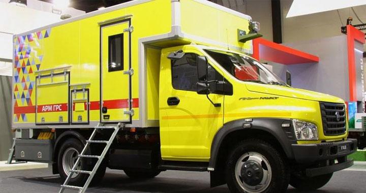 ГАЗ представил аварийно-ремонтную мастерскую на базе Газона NEXT CNG