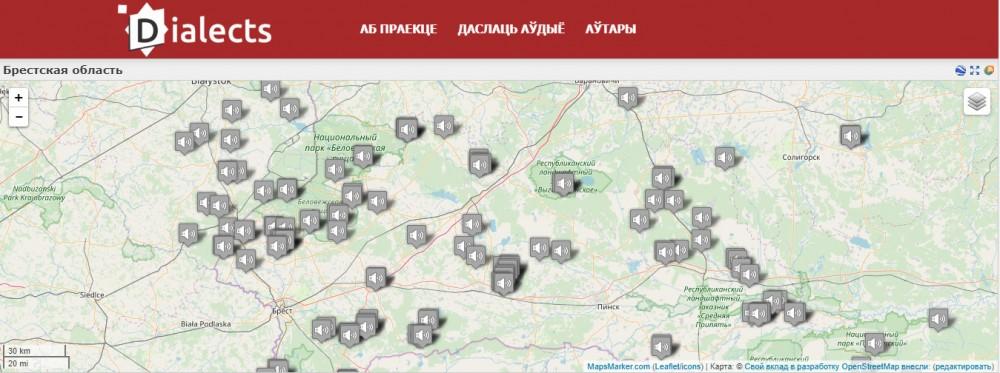 Диалекты Беларуси