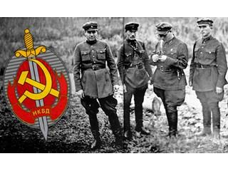 Оболганные чекисты в Великой Отечественной войне. НКВД на передовой