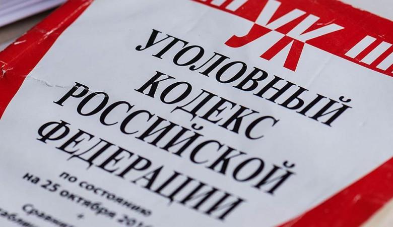 Возбуждено уголовное дело по факту сжигания флага РФ студентками в Мордовии