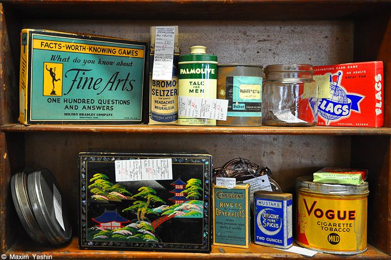 Antiques shops 27 Антикварные магазины в США
