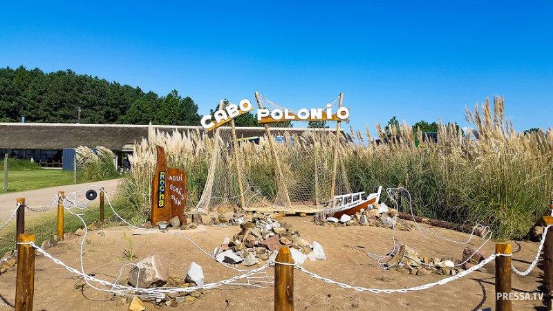 Кабо Полонио - одно из самых странных мест Уругвая