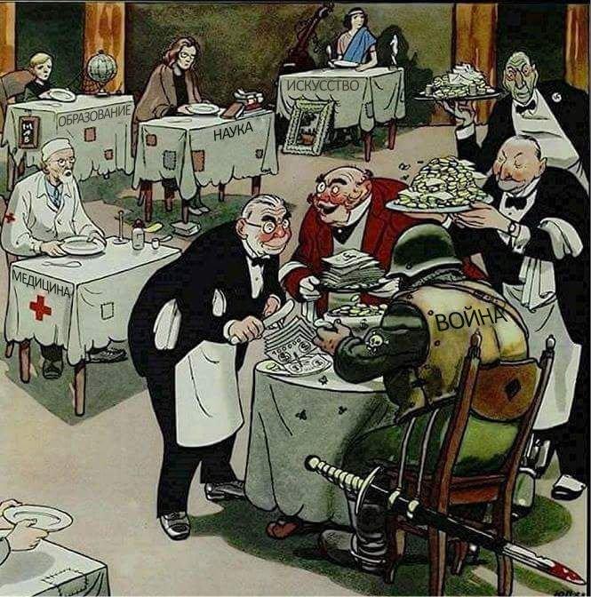 Карикатуре уже за шестьдесят…