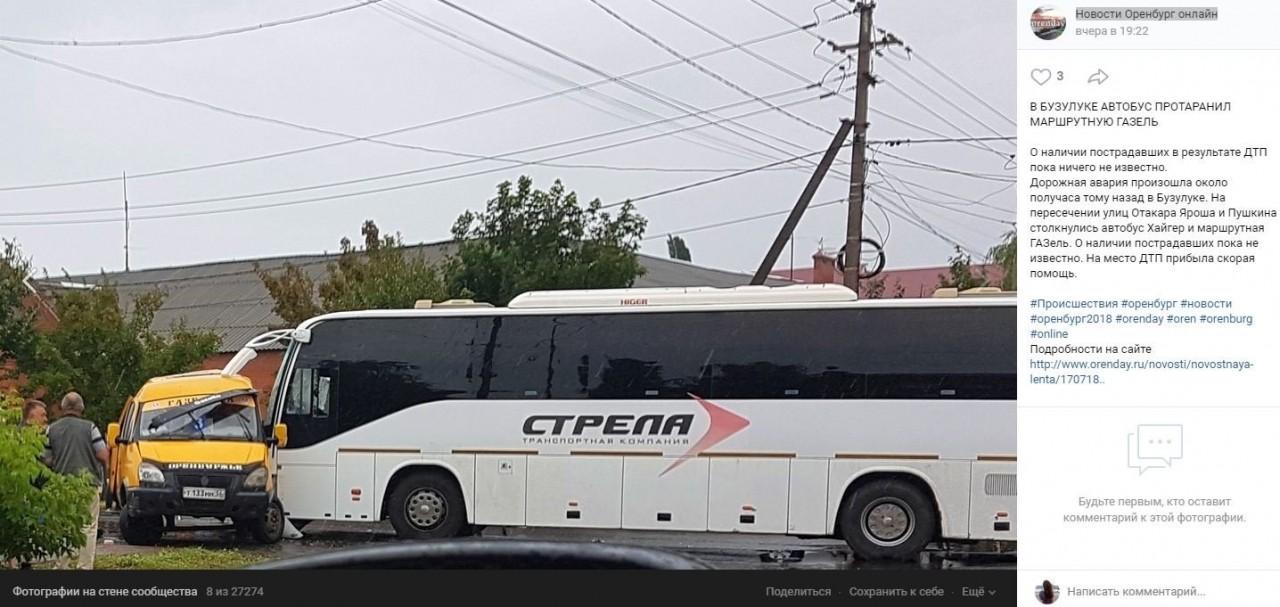 ДТП в Бузулуке: автобус смял пассажирскую «ГАЗель»