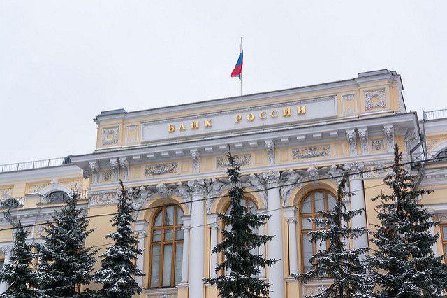 Центробанк РФ повысил ключевую ставку до 7,75% годовых