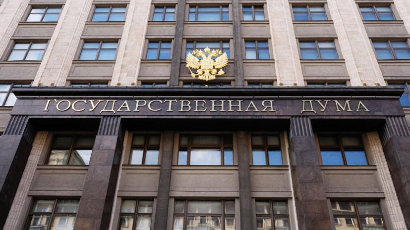 В Госдуме оценили идею Киева попросить НАТО конвоировать суда в Азовском море
