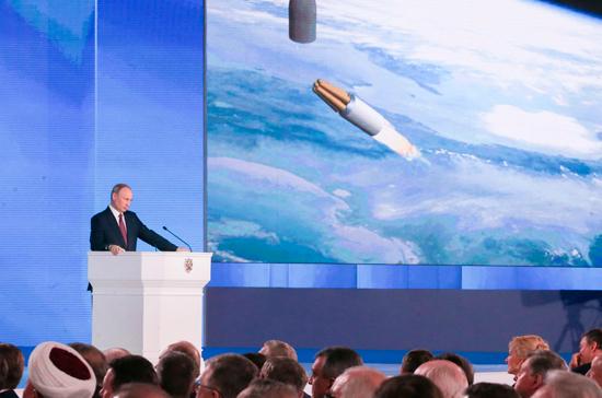 Россию назвали угрозой всему миру