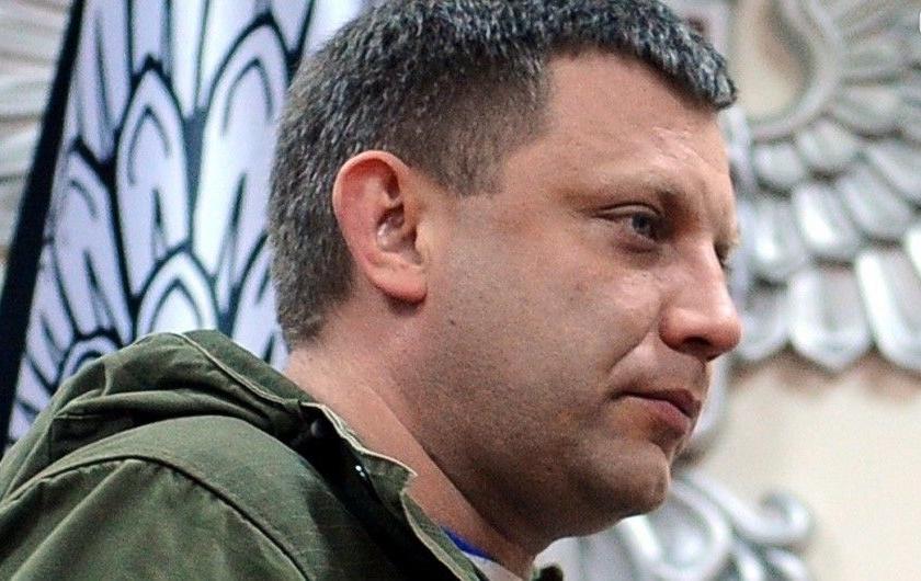 Журналист опроверг версию убийства Захарченко «своими»