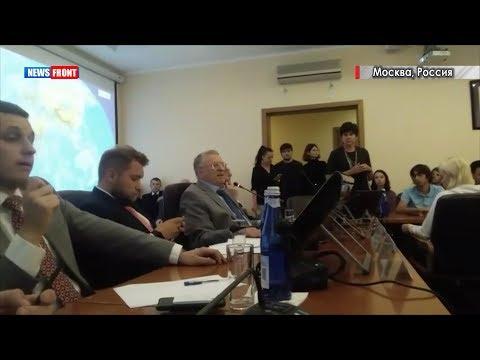 Жириновский поделился со студентами своим видением современного мироустройства