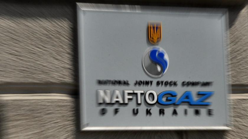 """""""Нафтогаз"""" решил пойти на мировую с """"Газпромом"""""""