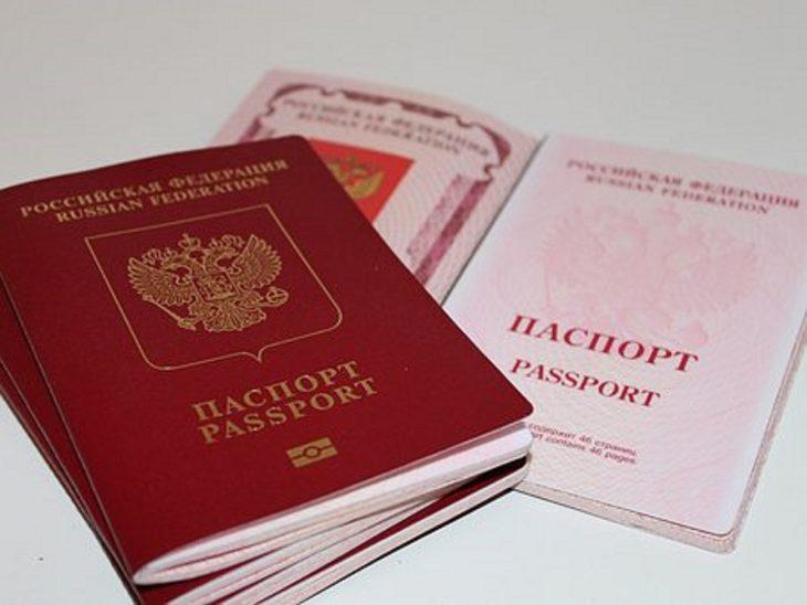 Ваш паспорт может оказаться …