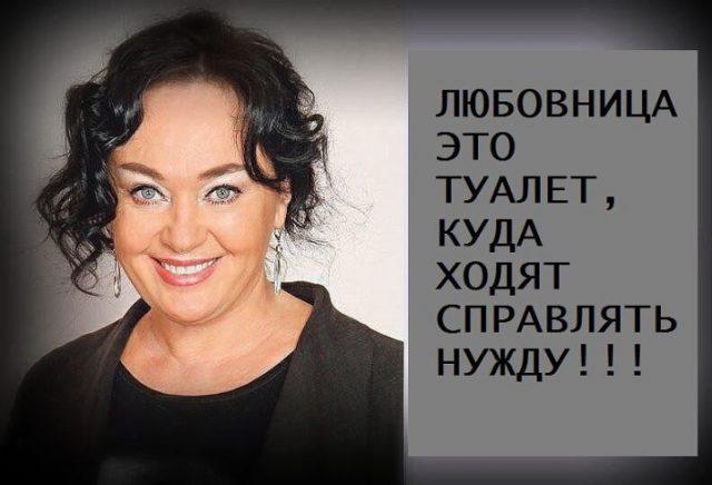 """""""А мама уже постелила все… пардон, стол накрыла"""" и еще 39 перлов от Ларисы Гузеевой"""