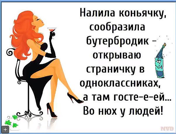 Завтра понедельник... Улыбнемся)))