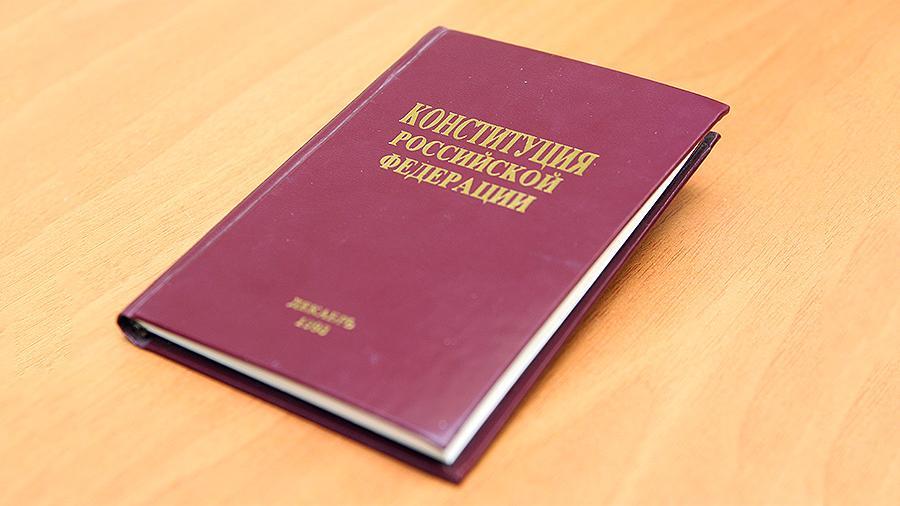 «От вас обязанностей ждут»: для школ написали Конституцию в стихах