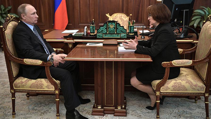 Неожиданная союзница Путина …