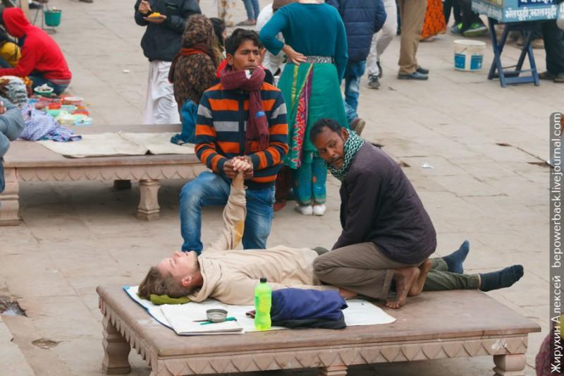 Как в Индии обманывают туристов