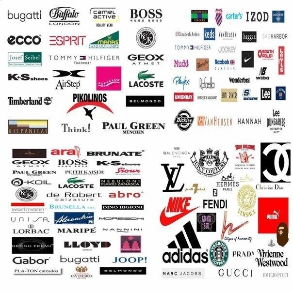 Известные фирмы одежды и обуви